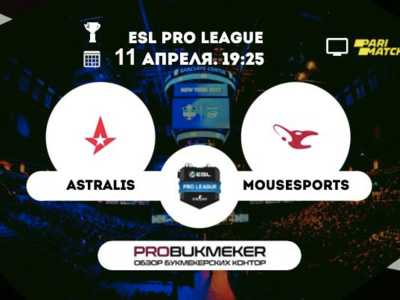Astralis – mousesports