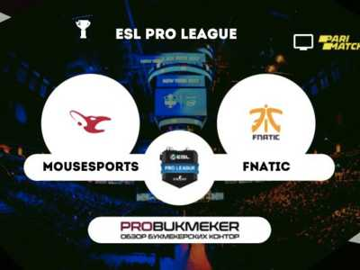 Fnatic – mousesports