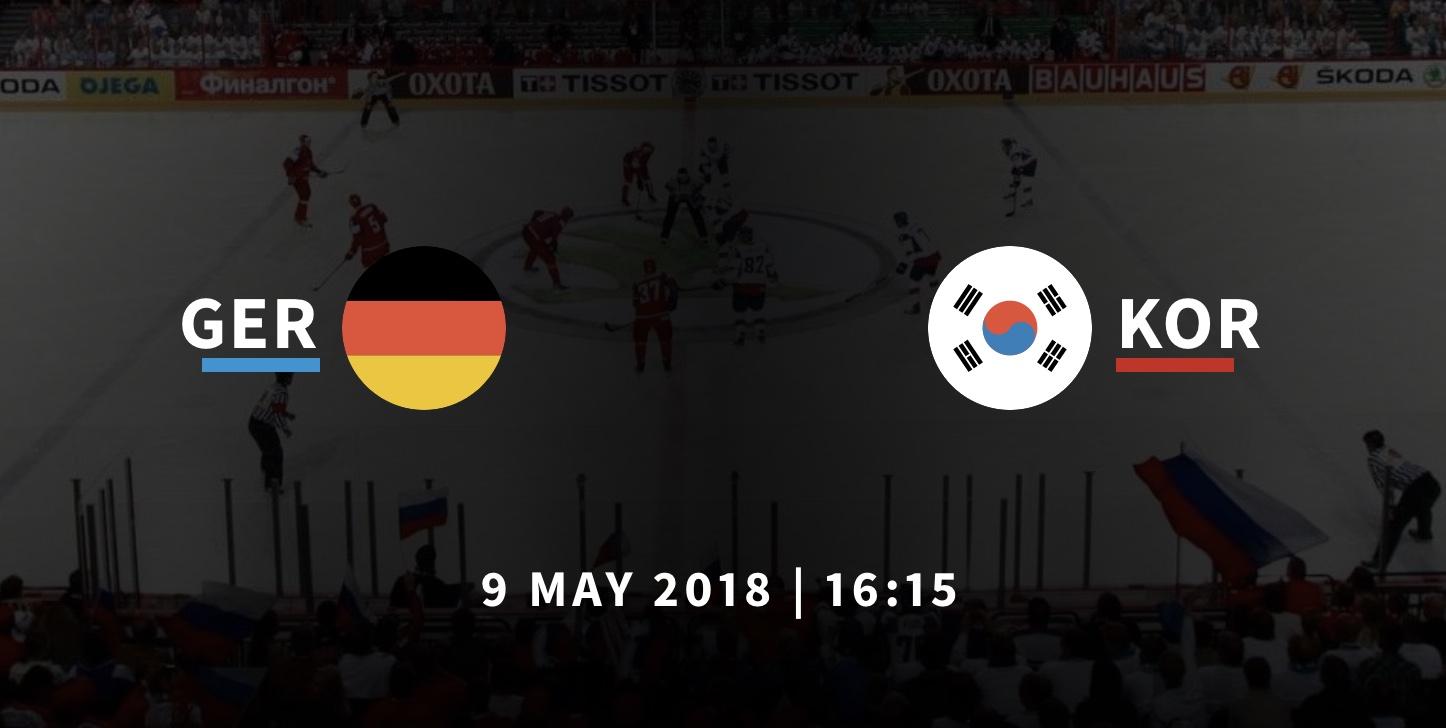 Германия - Корея