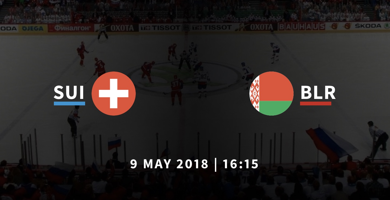 Швейцария - Белоруссия прогноз