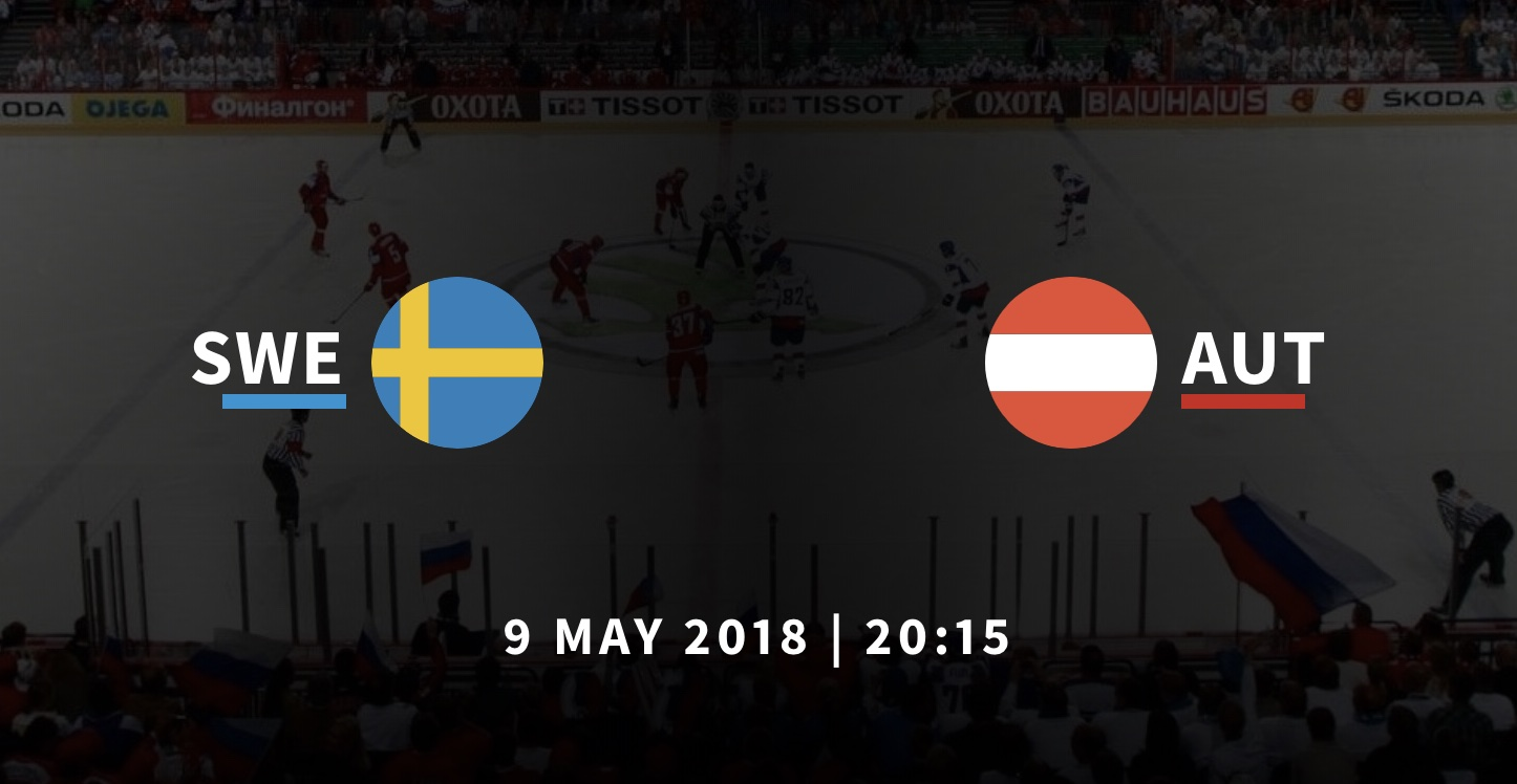 Швеция - Австрия прогноз на ЧМ-2018
