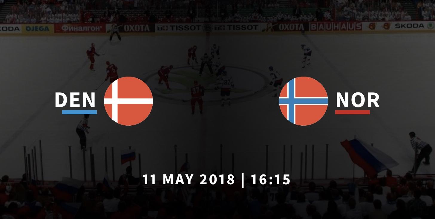 Дания - Норвегия