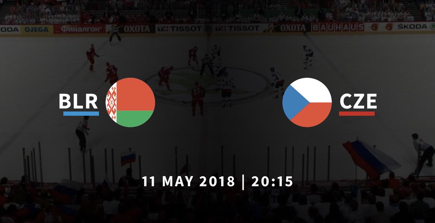 Белоруссия - Чехия