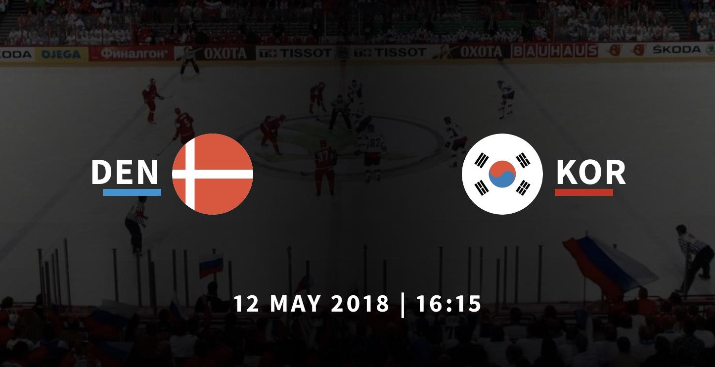 Дания - Корея