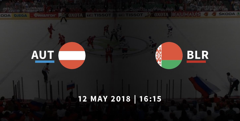 Австрия - Белоруссия