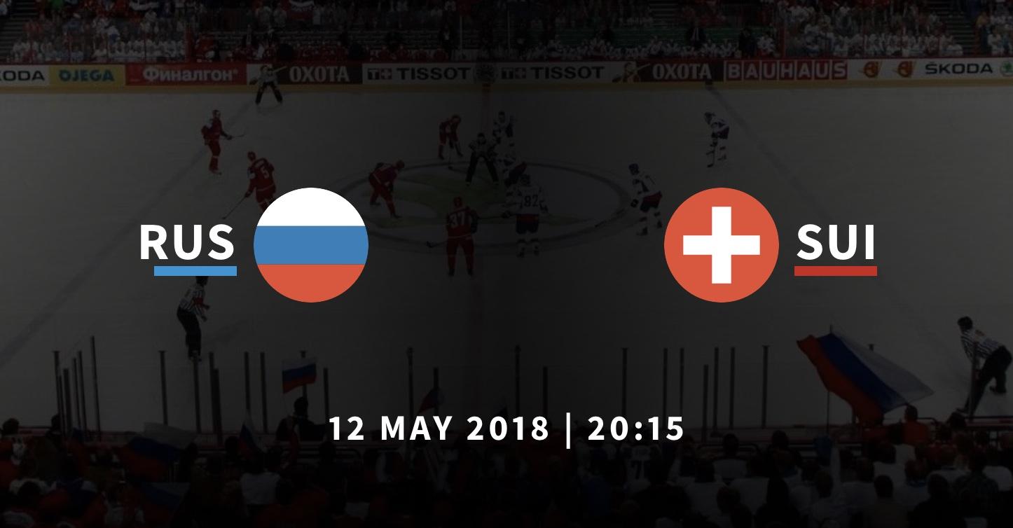 Россия - Швейцария