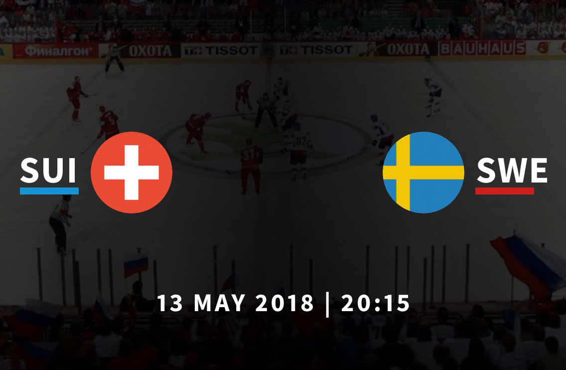 Швейцария - Швеция