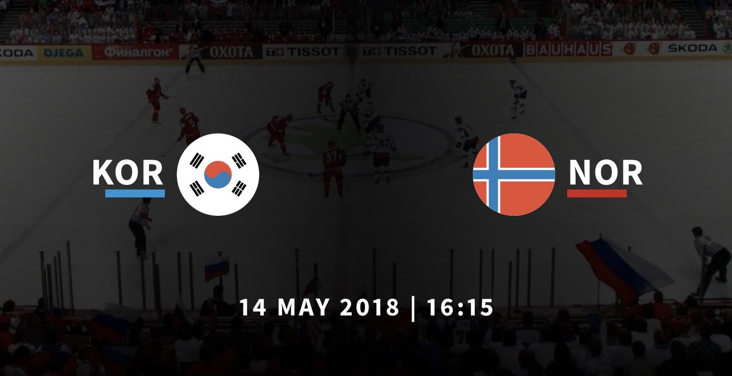 Корея - Норвегия