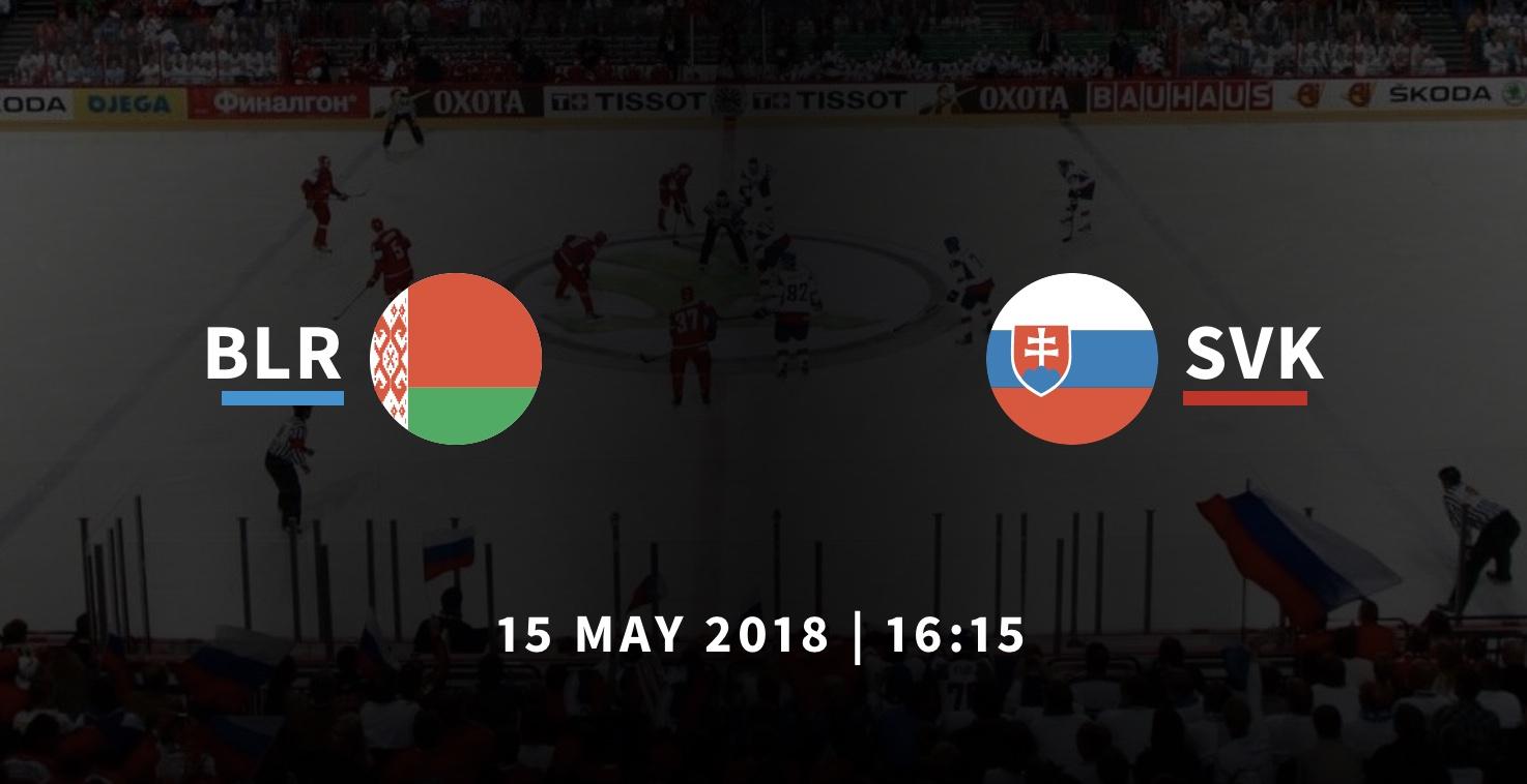 Белоруссия - Словакия