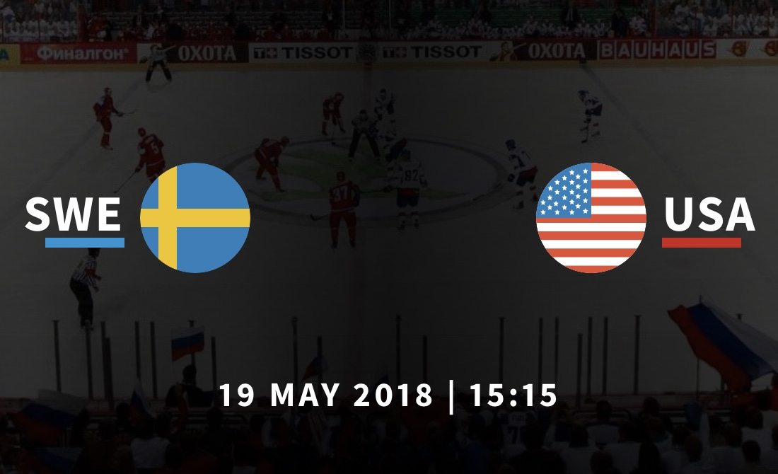 Швеция - США