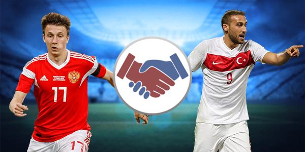 Россия - Турция товарищеский матч