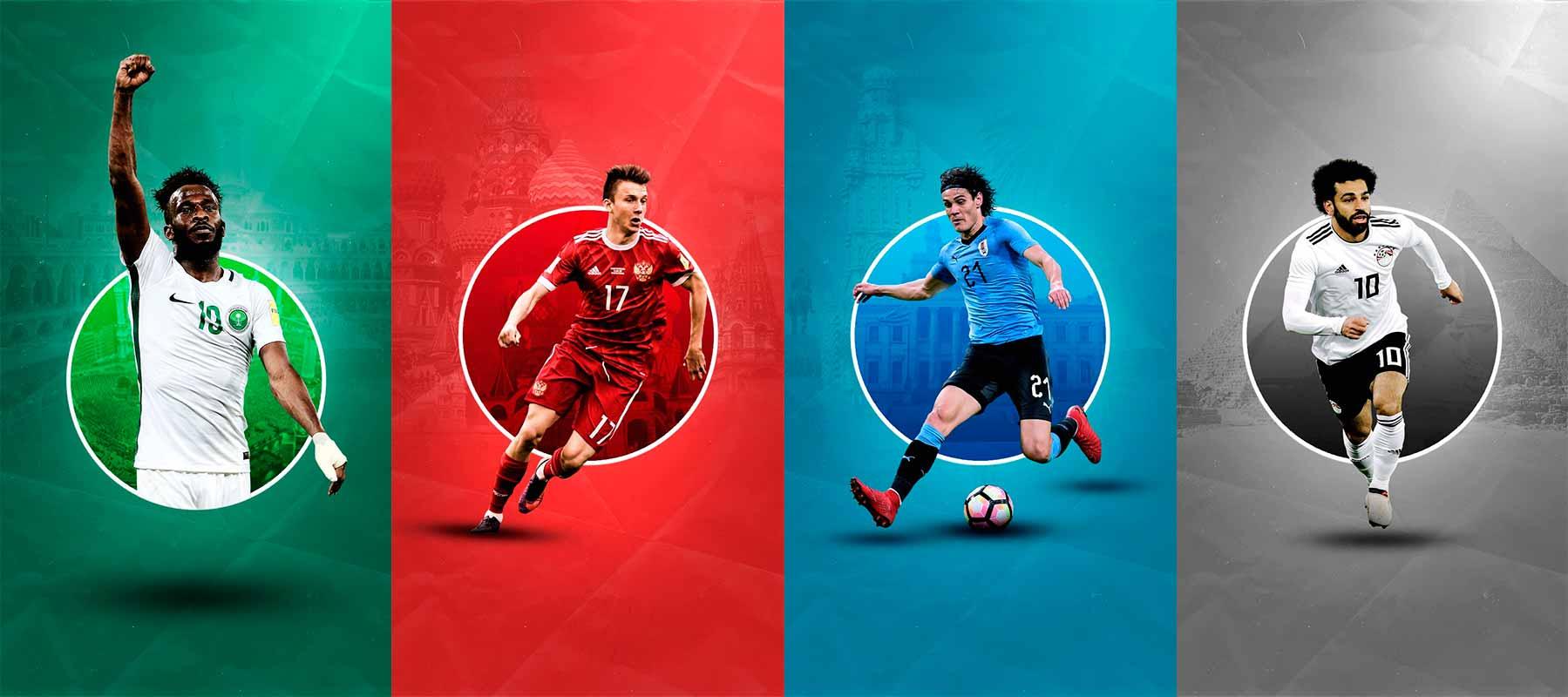 Шансы сборной России на чемпионате мира по футболу