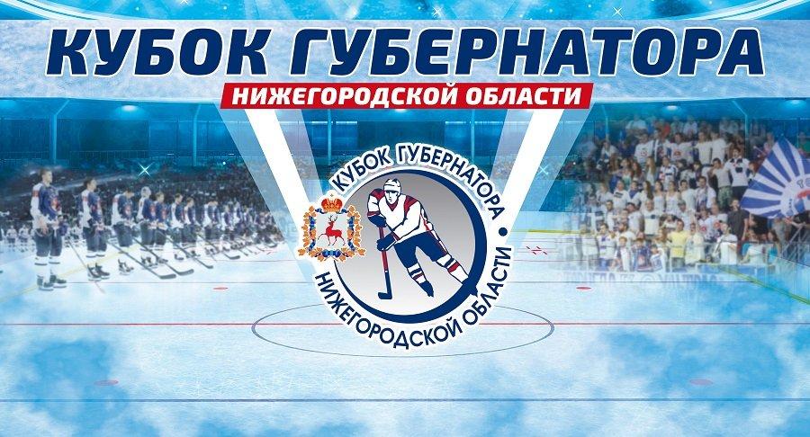 Торпедо - Динамо Москва