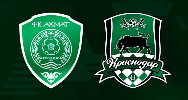 Ахмат - Краснодар