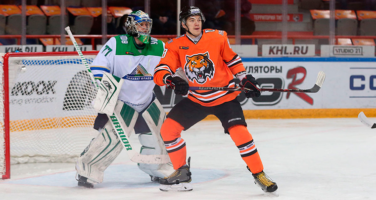 Амур - Салават Юлаев