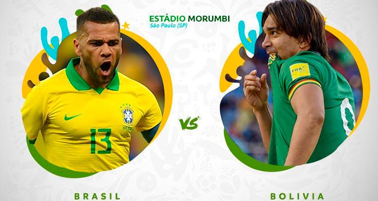 Бразилия - Боливия