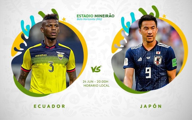 Эквадор - Япония
