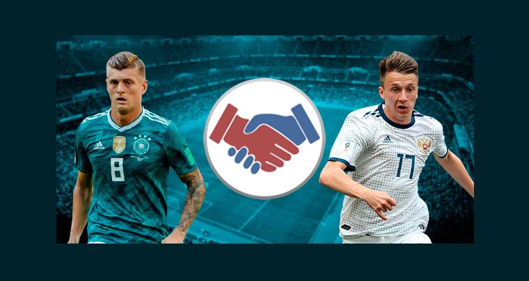 Германия - Россия прогноз на футбол