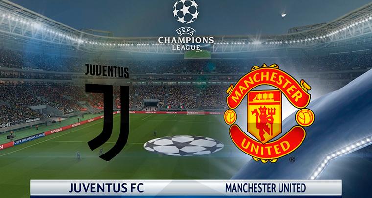Ювентус - Манчестер Юнайтед