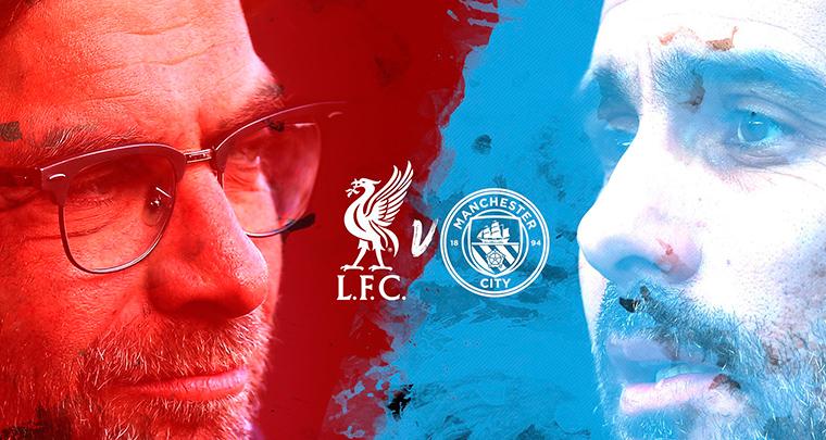 Ливерпуль – Манчестер Сити