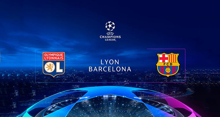 Лион - Барселона