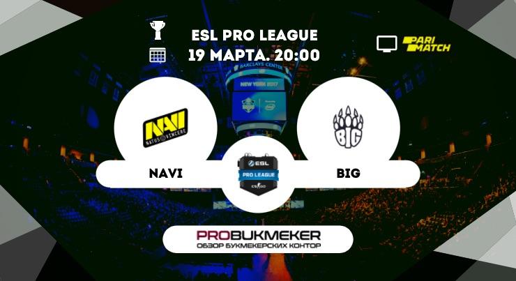 NaVi - BIG