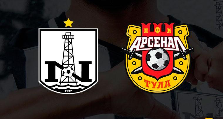 Нефтчи - Арсенал Тула