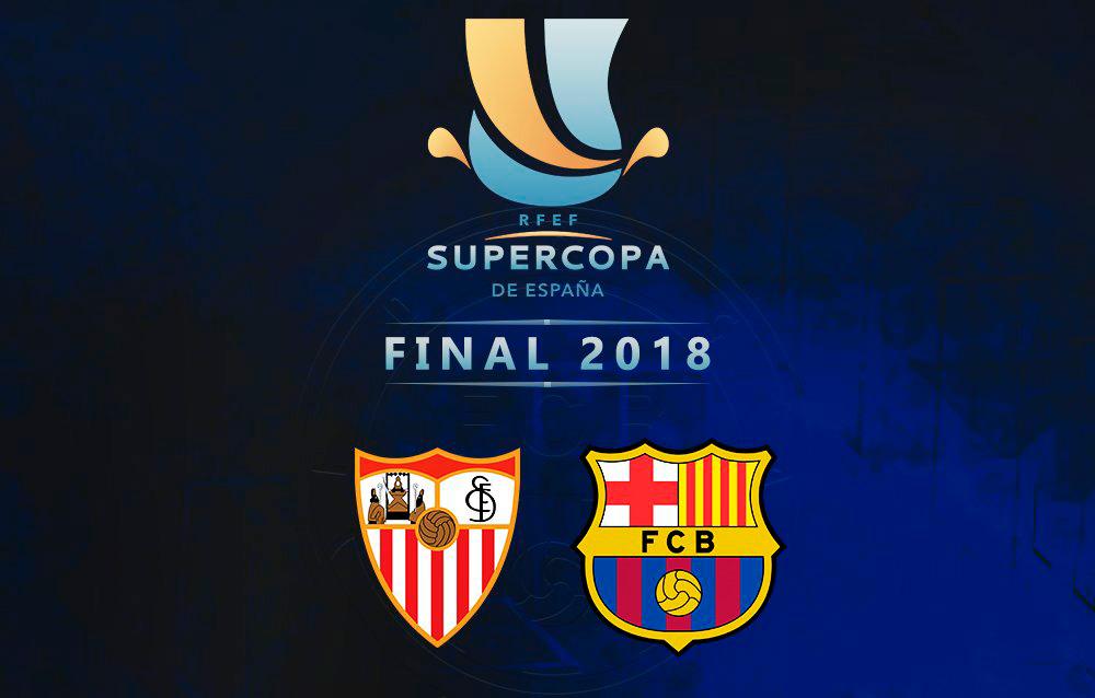 Севилья - Барселона прогноз на Суперкубок