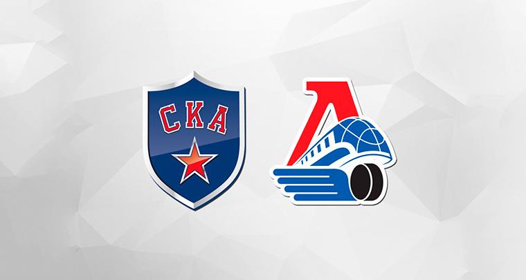 СКА - Локомотив