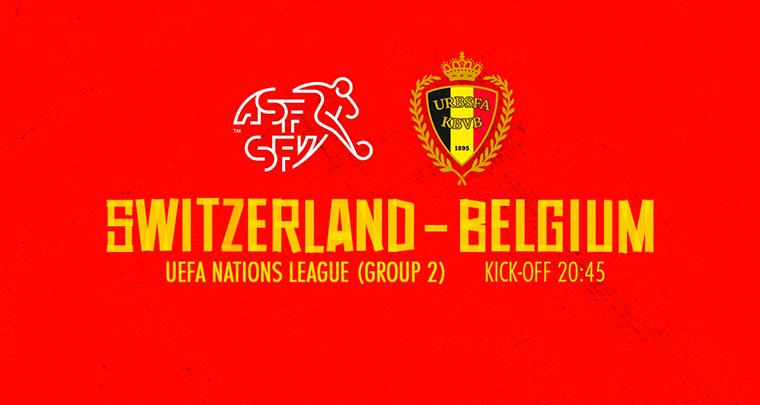 Швейцария – Бельгия
