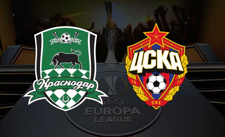 Лига Европы Краснодар и ЦСКА