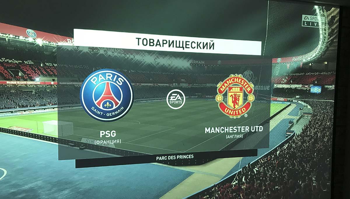 ПСЖ - Манчестер Юнайтед FIFA20 на PS4