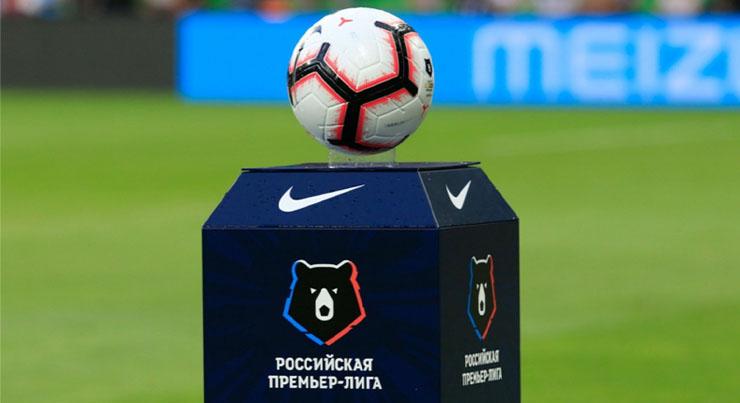 Расписание третьего тура российской Премьер-лиги